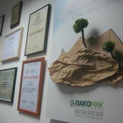 A República da Macedónia e a Pakomak