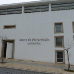Visita ao Centro de Educação Ambiental de Castelo Branco